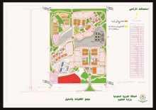 مجمع كليات محافظة السليل